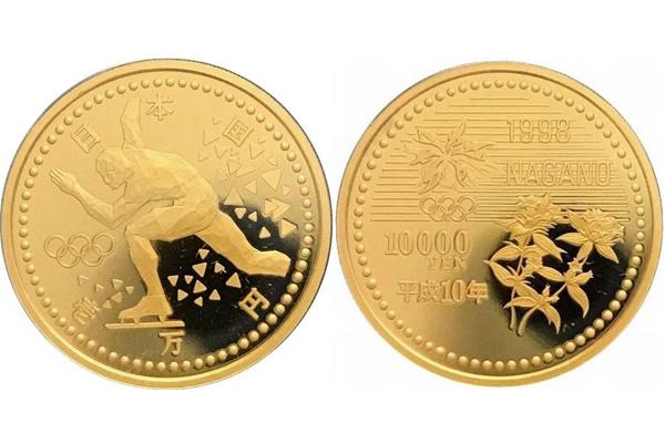 円 年 令 元 玉 500 価値 和
