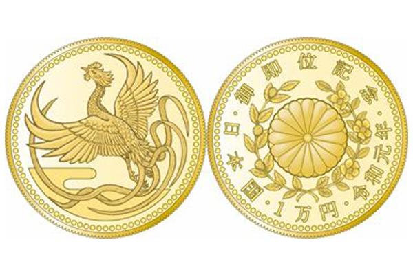 31 硬貨 平成 の 価値 年